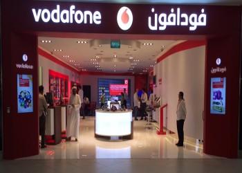 فودافون قطر تنوي تقليص العمالة مع تفاقم الخسائر