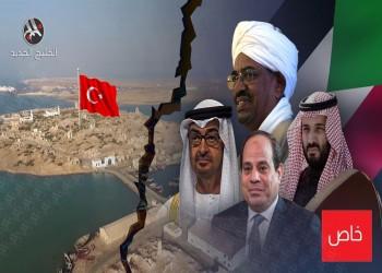 ضغوط مصرية خليجية على البشير لإلغاء اتفاقية سواكن