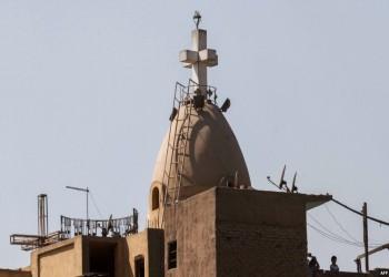 مصر.. لهذا السبب دهس أمين شرطة قتيلي كنيسة المنيا