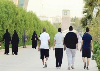 32% من السعوديين مصابين بالسمنة .. و12 ألف جراحة «تكميم معدة» سنويا