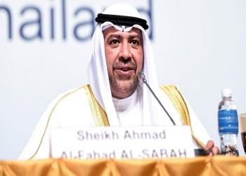 الكويت: السجن 6 أشهر للوزير السابق «أحمد الفهد» وكفالة لوقف النفاذ