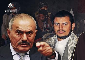 عن «صالح» و«الحوثي» ومصير اليمن