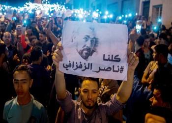 المغرب.. تجدد التظاهرات المطالبة بالإفراج عن «ناصر الزفزافي»