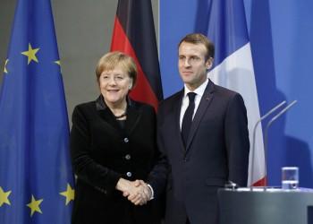 معاهدة ألمانية فرنسية.. هل يصمد مشروع أوروبا بوجه الشعبوية؟