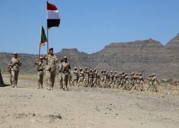 الإمارات في اليمن.. «جيوش مناطقية» و«أهداف خفية»