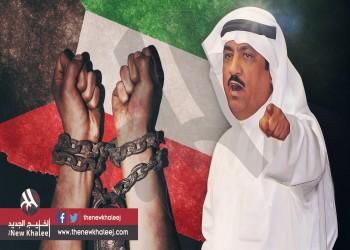 المعارض الخليجي الأخير
