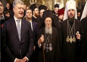 بطريرك الروم بإسطنبول يسلم الكنيسة الأوكرانية مرسوم الاستقلال