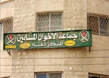 طبوغرافية الإسـلاميين في الأردن