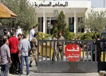 محكمة عسكرية تؤيد حكما بإعدام مدنيين اثنين في مصر