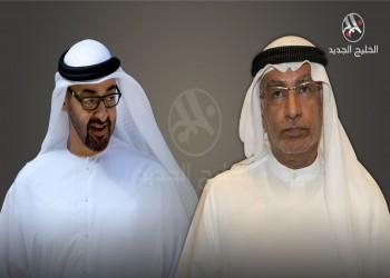 تحذير رسمي يجبر مستشار «بن زايد» على حذف استفتاء حول قطر