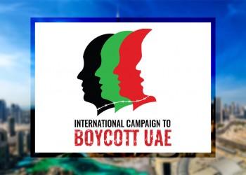 حملة دولية لطرد الإمارات من مجلس حقوق الإنسان