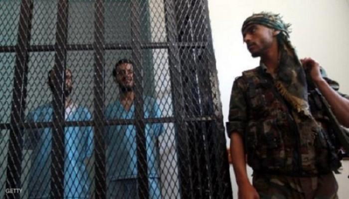 منظمة يمنية: الحوثيون يفتتحون سجونا جديدة لاعتقال المعارضين
