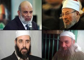 بالأسماء.. المصريون الأكثر استحواذا على «قائمة الإرهابيين» بـ 26 شخصا