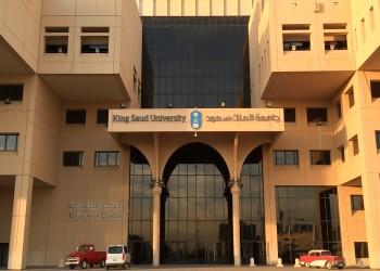 جامعة الملك سعود تخصص 4500 موقف لاستقبال سيارات الطالبات