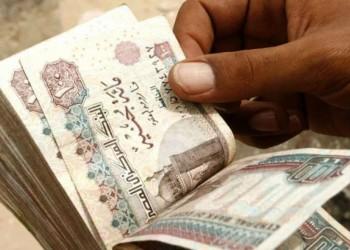 وزير المالية المصري يتوقع ارتفاع عجز الموازنة إلى 9.5%