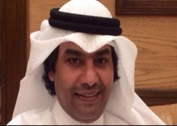 حكم بسجن الإعلامي الكويتي «بويابس» بتهمة الإساءة للأسرة الحاكمة