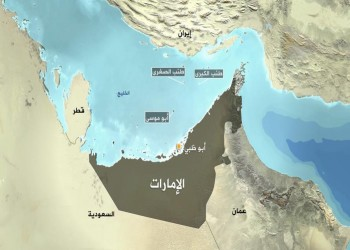 بعد متحف اللوفر.. حذف قطر من خرائط بمناهج الإمارات