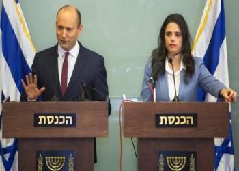 وزيران إسرائيليان يؤسسان حزبا يعارض الدولة الفلسطينية