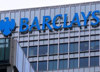 رويترز: مديرو باركليز كانوا قلقين من صفقة تمويل قطرية