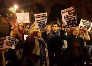 300 كاتب وسياسي إسرائيلي يدعون لمظاهرة رفضا لقانون القومية