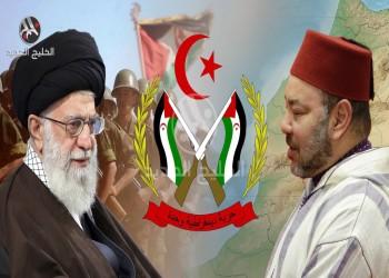 المغرب وإيران.. شكوك متبادلة وأزمات متكررة
