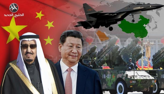 عن تطور العلاقات السعودية - الصينية