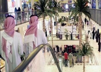 تعداد السكان في السعودية يتجاوز الـ31 مليون نسمة