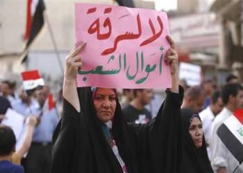 وتسألون لماذا لا تضحك المرأة العراقية بعيدها!