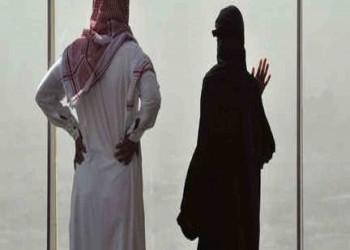 سعودية تعثر على والدها بعد 35 عاما