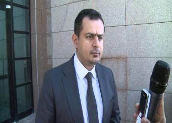 معين عبدالملك.. تكنوقراط يقود حكومة اليمن في ظروف عصيبة