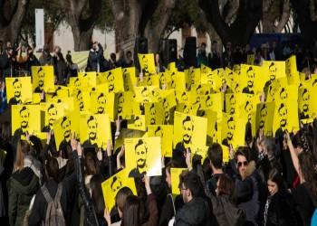 وفد إيطالي في مصر لمتابعة مستجدات قضية ريجيني