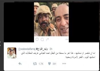 مصرع عسكري سعودي في مواجهات مع «الحوثي».. وآخر كلماته: النصر أو الشهادة