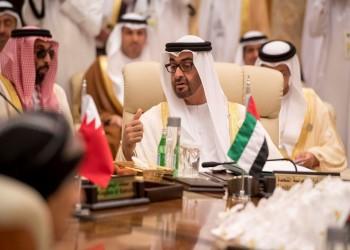 حملة «مقاطعة الإمارات» تعد مذكرات لاعتقال «بن زايد» و«الرميثي»