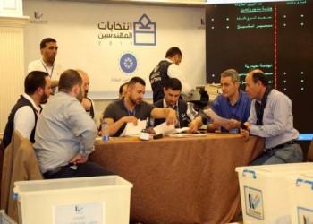 حكم قضائي أردني بسجن أعضاء سابقين بمجلس نقابة المهندسين