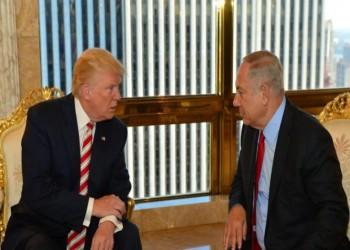 (إسرائيل) تتوقع نقل «ترامب» السفارة الأمريكية إلى القدس قريبا