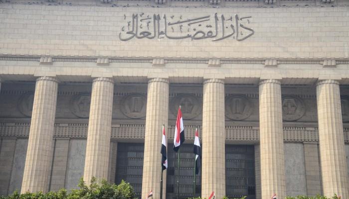 مصر.. قرار بحظر النشر في قضية «التمويل الأجنبي»