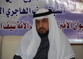 «المطيري» يصف الإمارات بـ«مافيا الخليج»: تحفر قبرها بيدها