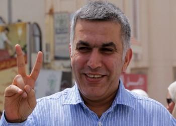 منظمات حقوقية تطالب البحرين بإطلاق سراح «نبيل رجب» خوفا على حياته