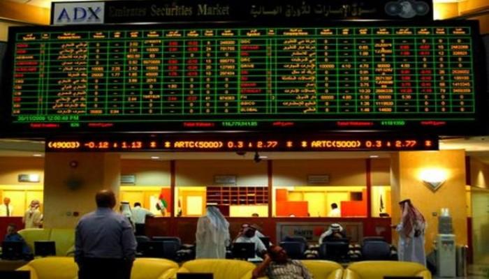 أبوظبي تطرح سندات بقيمة 1.5 مليار دولار تُستحق فى 2019