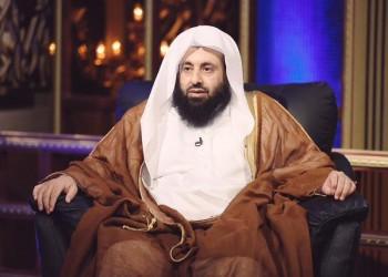 داعية سعودي يواجه اتهامات بالطائفية ضد أتباع المذهب «الإسماعيلي»