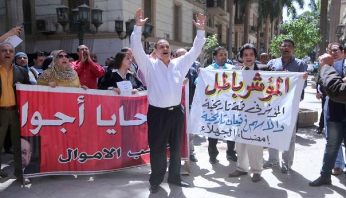 خطورة الأموال الساخنة في مصر
