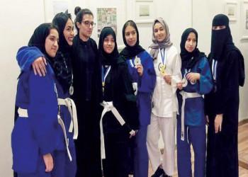اختتام فعاليات أول بطولة سعودية نسائية في الرياضات القتالية