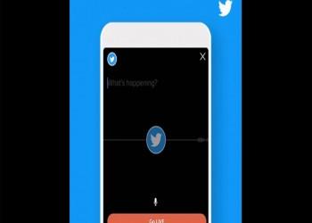"""تغريدات صوتية.. أحدث خاصية لـ""""تويتر"""""""