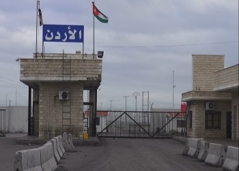 وفد برلماني أردني يزور سوريا تمهيدا لفتح معبر «نصيب»