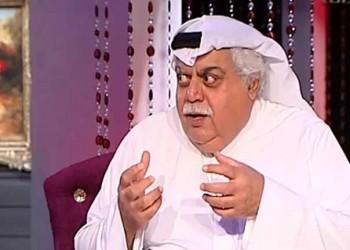 كاتب كويتي محرض على قطر تلقى رشوة من السعودية