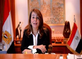 وزيرة مصرية تتعهد بتعطيل خصوبة النساء في الصعيد