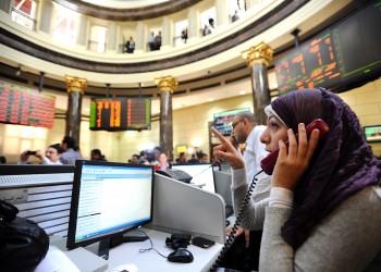 ضريبة الدمغة تهوي ببورصة مصر والسعودية تصعد بدعم نتائج أعمال