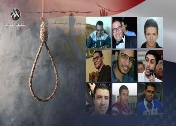 الإخوان المسلمون تدين إعدام 9 معارضين وتدعو لانتفاضة شاملة