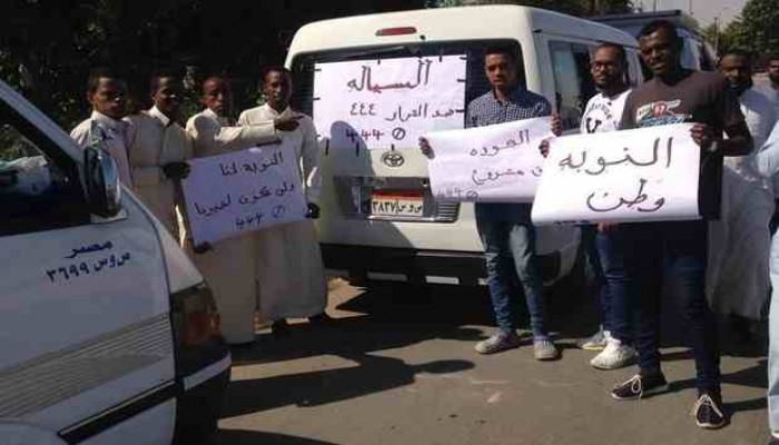 مصر.. استمرار حبس 24 نوبيا بتهمة التظاهر بدون إذن