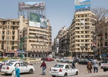 «بلومبرغ»: مصر تستعد للتنازل عن حصص أغلبية بشركات عامة
